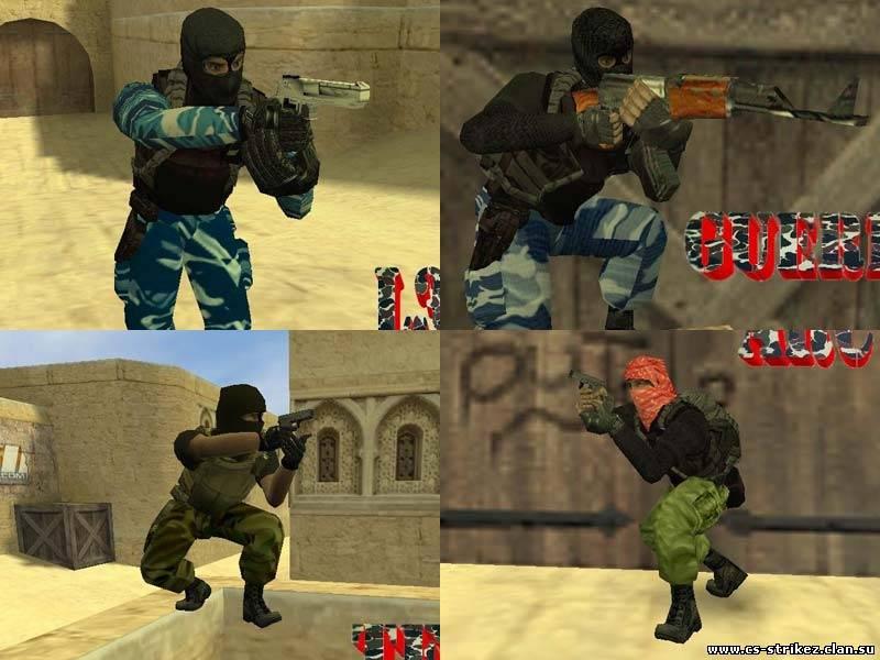 Real life Terrorist players