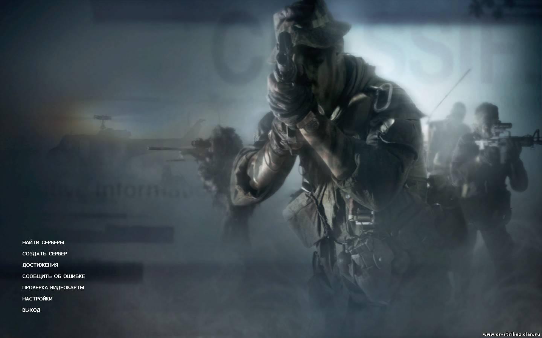 Фон из Black Ops + Bonus!!