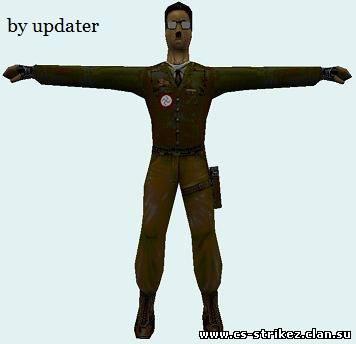 Hitler (by updater)