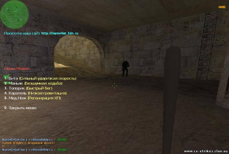 Knife-Mod v 3.0 by Bloodnbly