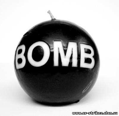 Скачать Nice bomb