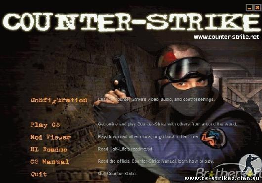 Counter Strike 1.5 cs 1.5 скачать
